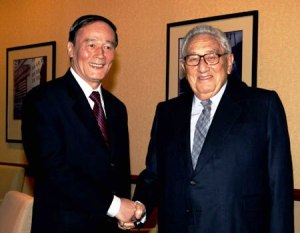 kissinger-meets-chinese-vice-premier